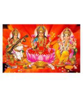 Moneysaver Laxmi Ganesh Saraswati Classic Wooden Wall Clock