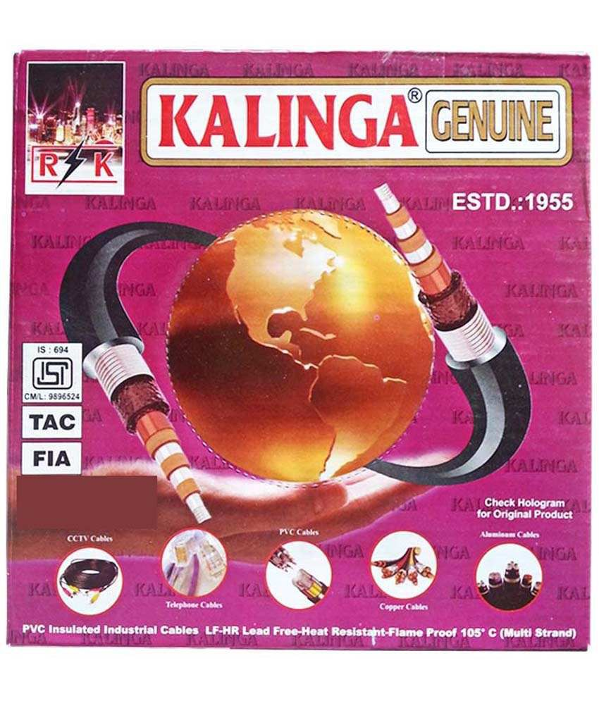 Buy Kalinga Genuine Rk Red Mm House Wiring Online At Low Price - House wiring cable price
