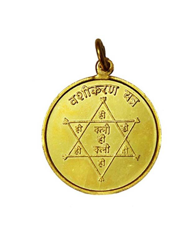 Navkaar Creation Navkaar Creation Vashikaran Yantra Locket In Copper