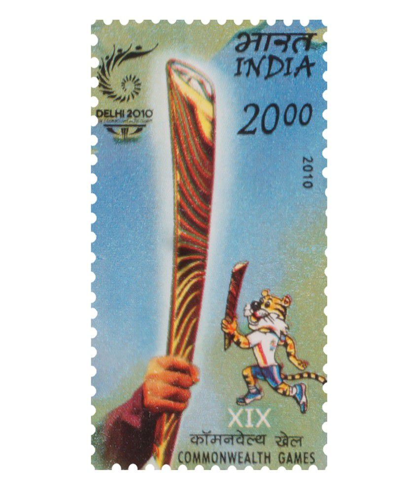 buy stamp papers online india