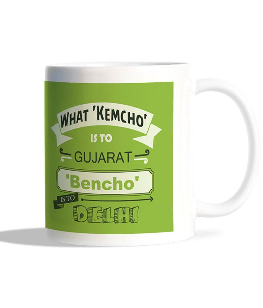 Bgfanstore 0 Gujrat-delhi Slang Mug