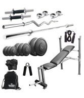 Headly 32 Kg Home Gym, 14 Inch Dumbbells, 3 In 1 Multipurpose Bench, 2 Rods, Gym Backpack, Accessories