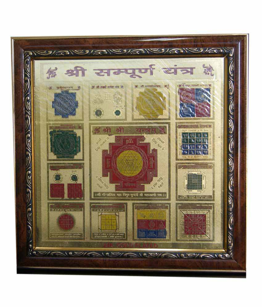 Divya Mantra Yantra Shri Sampurn Yantra Large 19.5 X 19.5 Cm