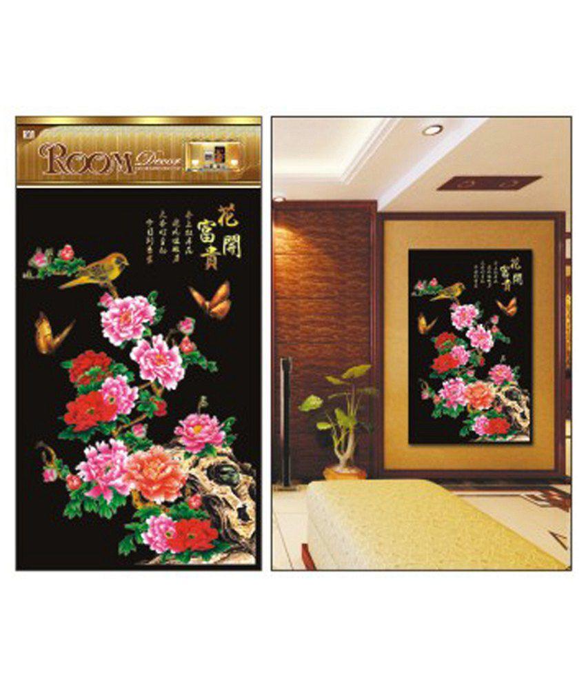 Pindia flowers beautiful scenery with black background wall sticker izmirmasajfo