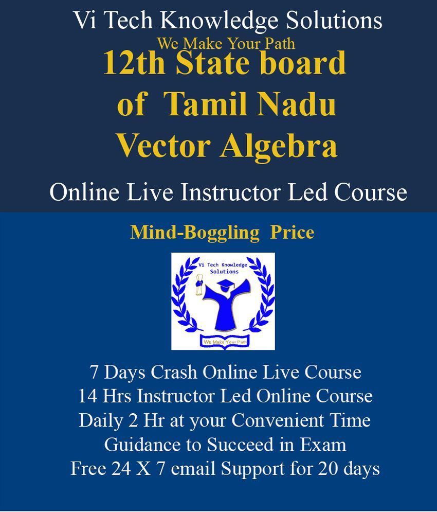 12th State board of Tamil Nadu Mathematics-Vector Algebra