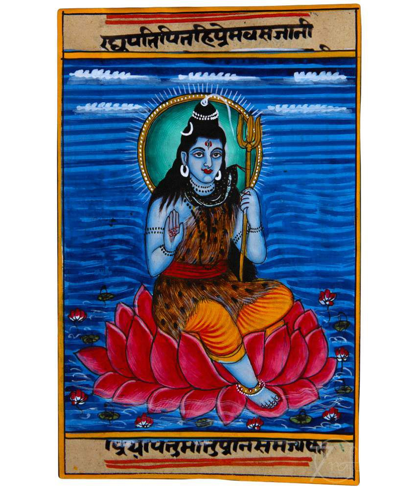 Handmade Indian Miniature Painting-Shiva (With Golden Frame)
