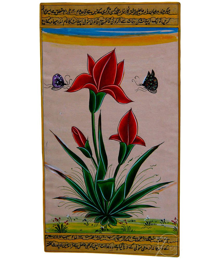 Handmade Indian Painting-Flower (With Black Frame)