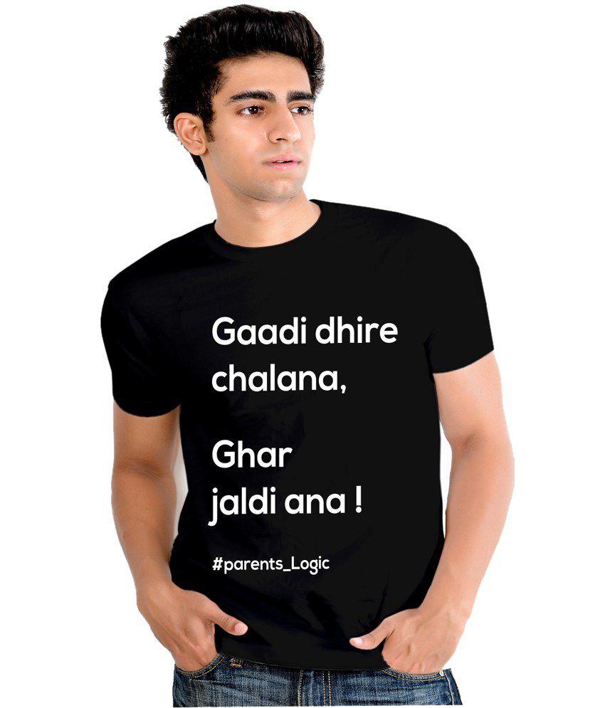 Enquotism Black Gaadi Dhire Chaana Ghar Jaldi Jana