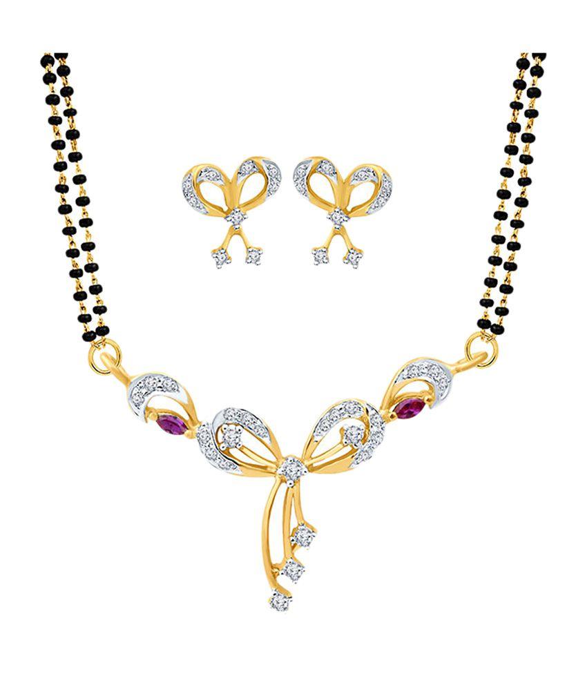 Eldora Black & Gold Tanmaniya Mangalsutra Set