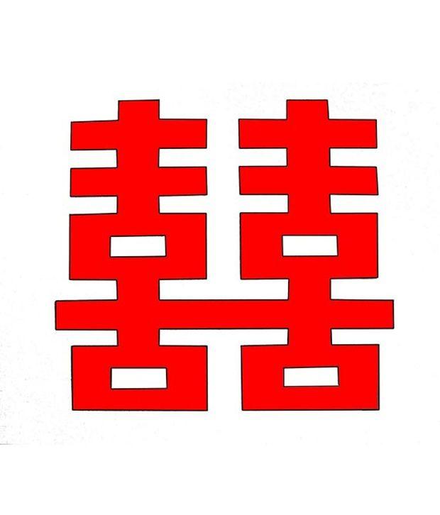 Anjalika Feng Shui Double Happiness Symbol Buy Anjalika Feng Shui