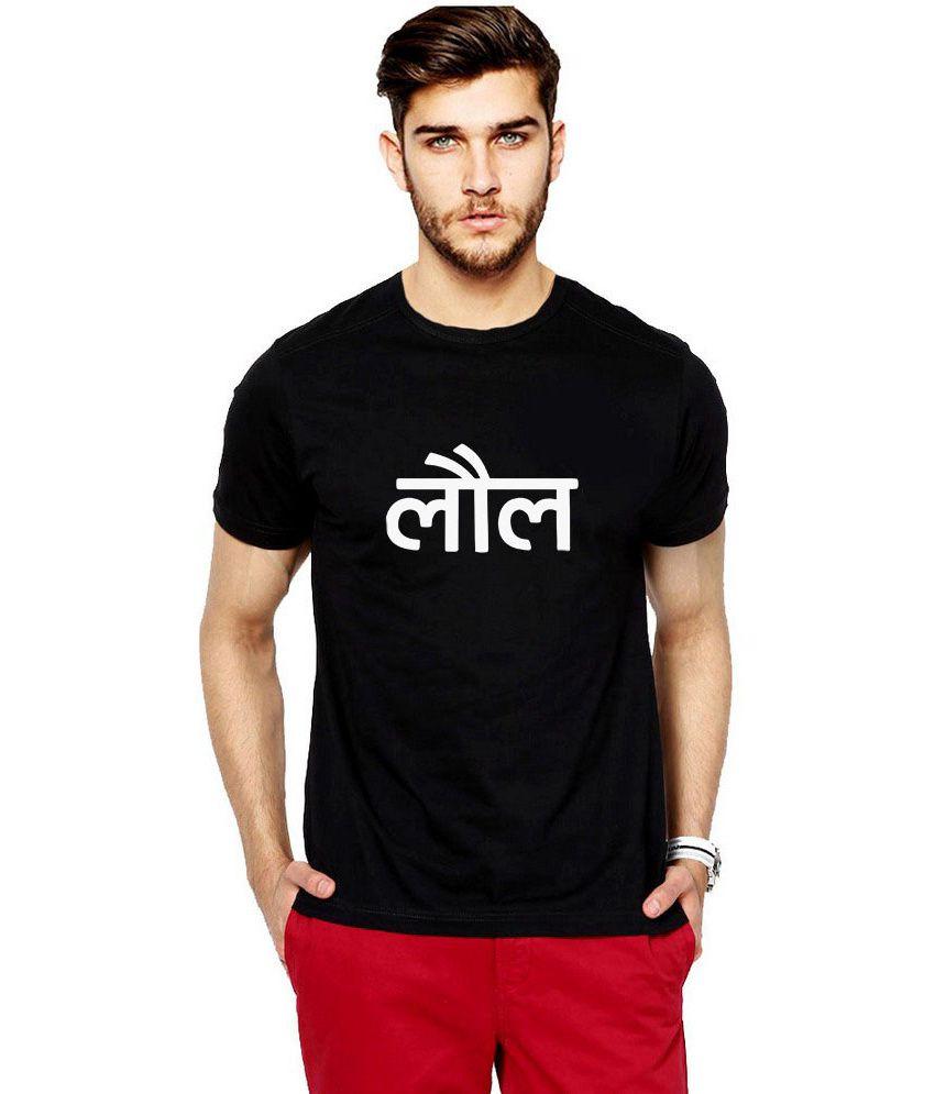 iLyk Men's  LOL Printed Black T-Shirt