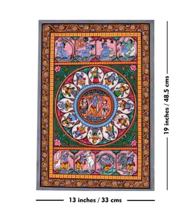 Odisha Handicrafts Celestial Power Pattachitra Painting