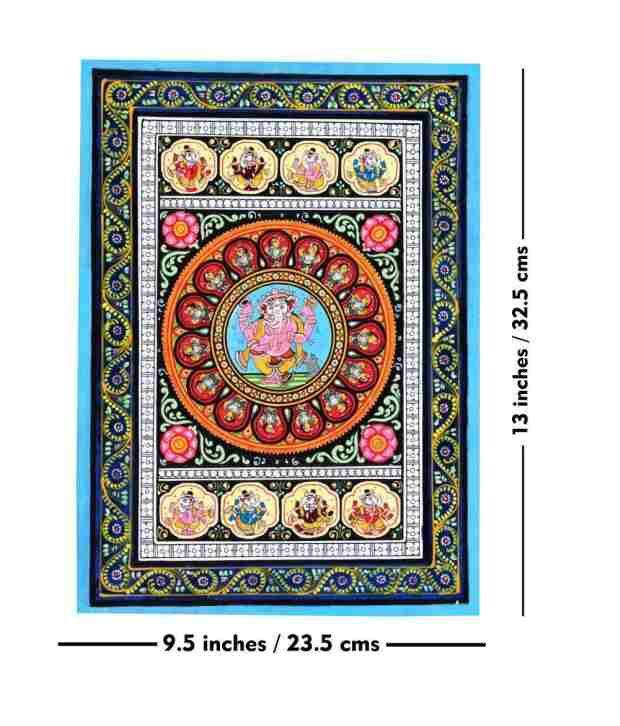 Odisha Handicrafts Ganpati Nrityam Pattachitra Painting