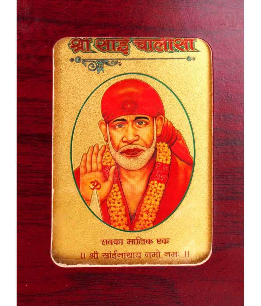 Sakshi Gold Foil Sai Baba Chalisa