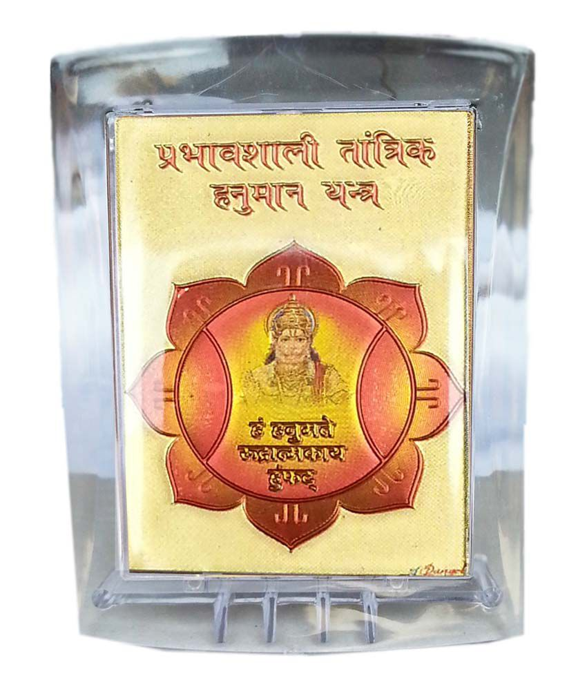 Gold Art 4 U Gold Foil Hanuman Yantra God Image With Frame