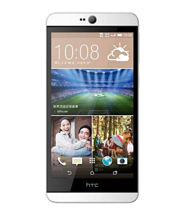 HTC Desire 826 16 GB White Mobile