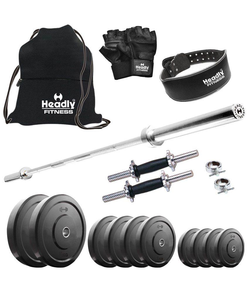 headly 10kg home gym set with 4ft plain rod shoulder bicep 2 14 inch dumbbell rods gym. Black Bedroom Furniture Sets. Home Design Ideas