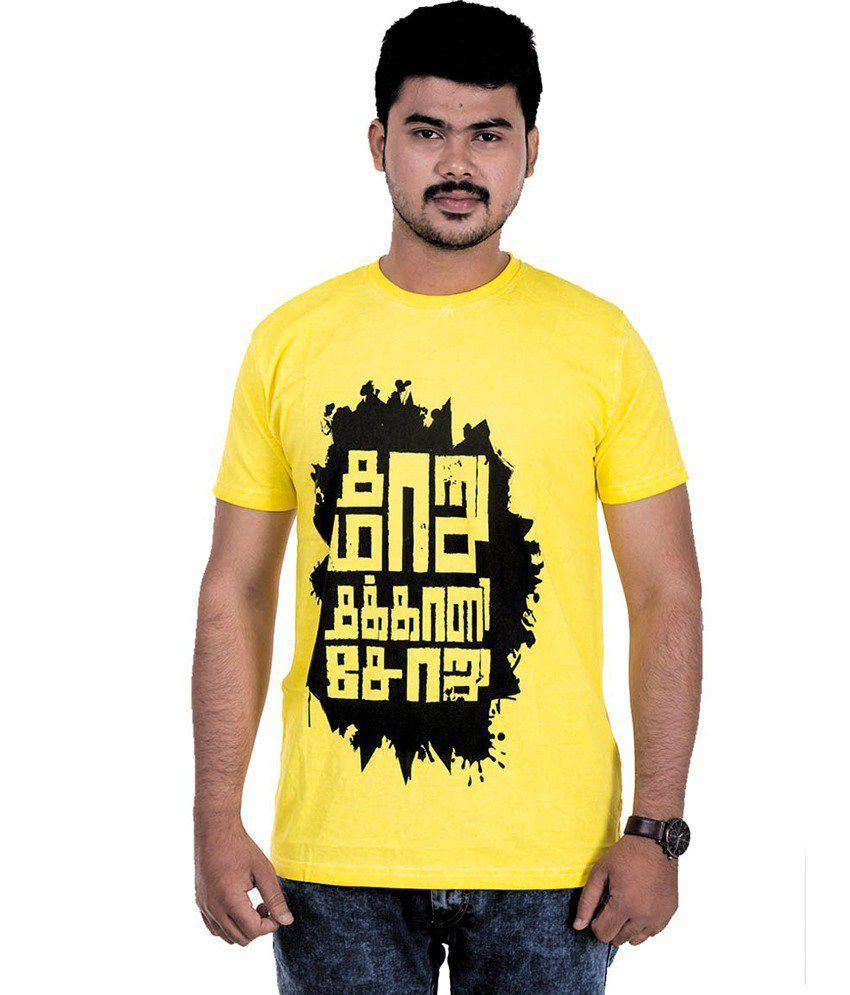 Fotachu Tamil TShirt Thaaru Maaru