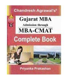 Gujarat MBA-CMAT Exam