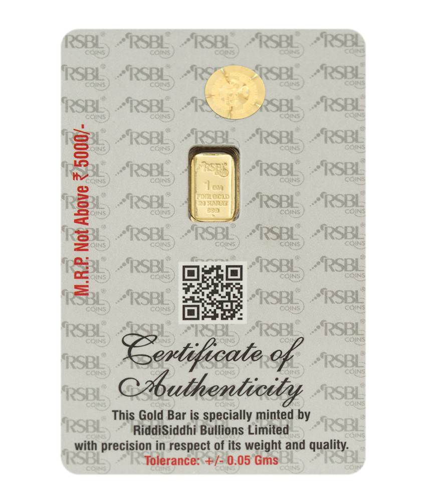 Coin bazaar rsbl gold bar 1 gm in 24kt 999 purity fineness 1 gm coin bazaar rsbl gold bar 1 gm in 24kt 999 purity fineness 1 gm xflitez Choice Image