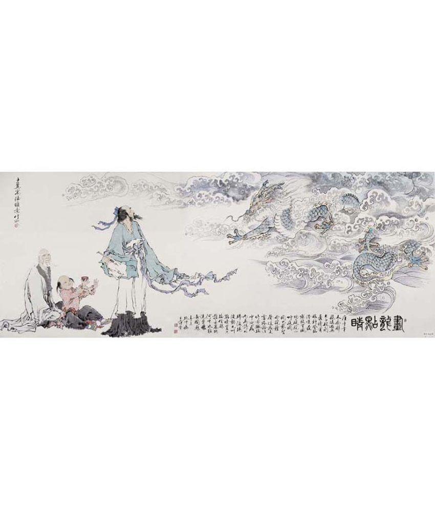 Tallenge Textured Amazing Dragon Art Canvas Art Print