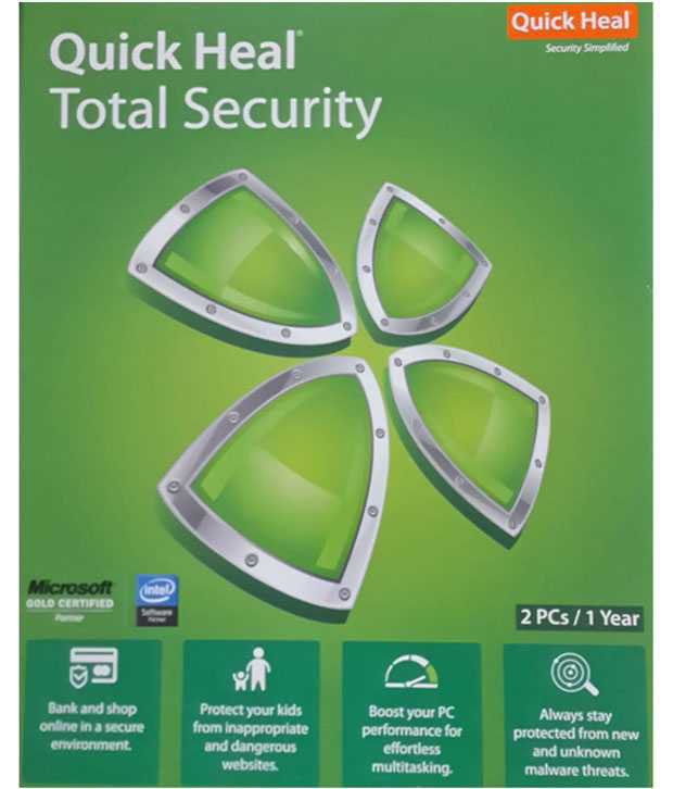 quick heal antivirus software free  for pc
