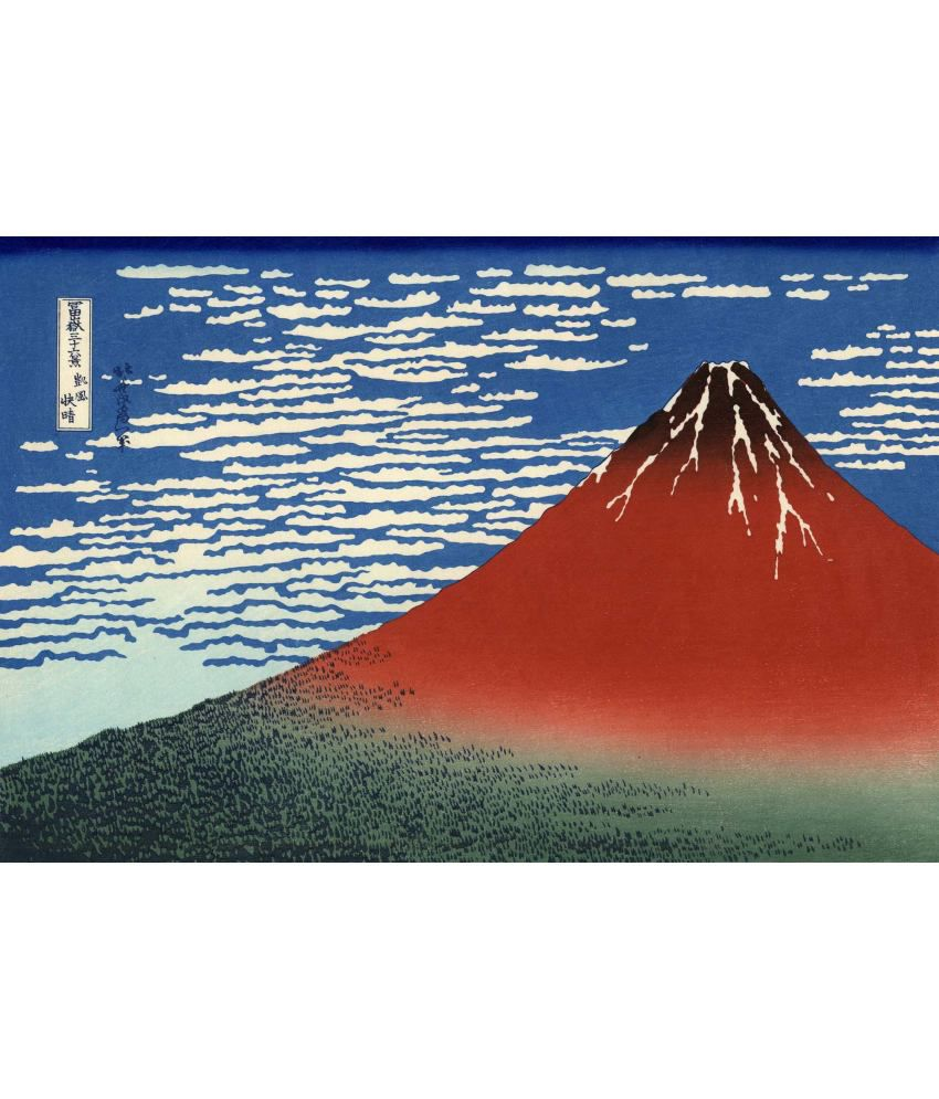 Tallenge Japanese Art Canvas Art Prints With Frame Single Piece