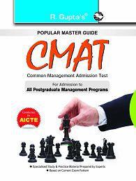 CMAT (Common Management Admission Test) Guide