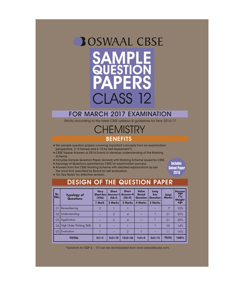 cbse class 12 english paper format English golden guide class 12 cbse pdf format: download as per the new cbse and ncert syllabus for class 10 sample paper for class 12.
