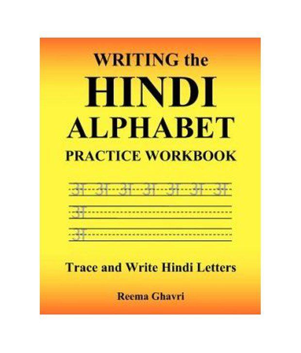 Hindi Alphabets Writing Practice Worksheets Hindi