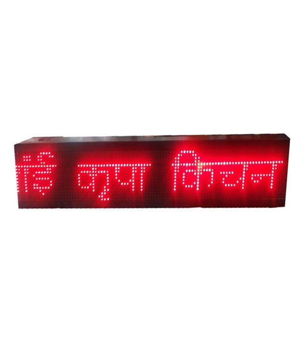 Sundeep Red Glass Led Light Board: Buy Sundeep Red Glass Led Light