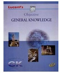 Lucent Objective General Knowledge Paperback (English) (GK)