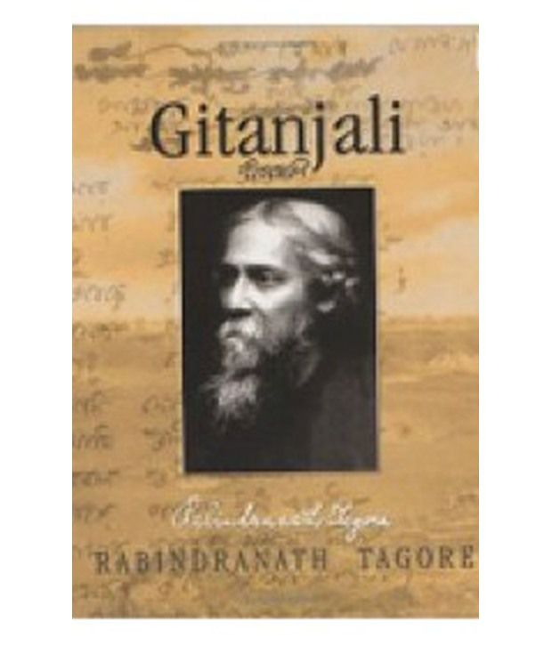 gitanjali book review Gitanjali has 7,399 ratings and 459 reviews deepthi said: warning: i am letting my heart pour out over this review might be long read it if you wan.