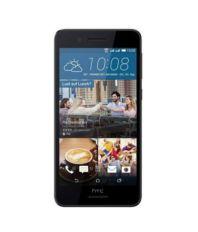 HTC Desire 728G Dual SIM 16GB Purple Myst 3G