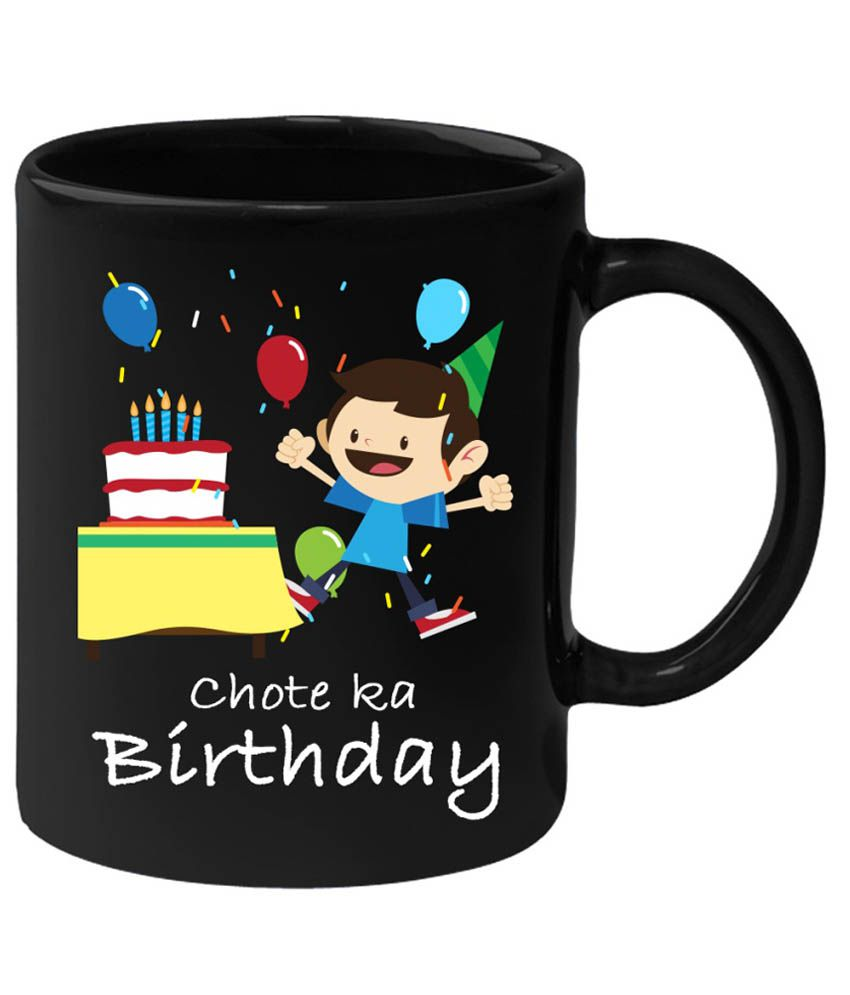 Huppme Black Ceramic Mug