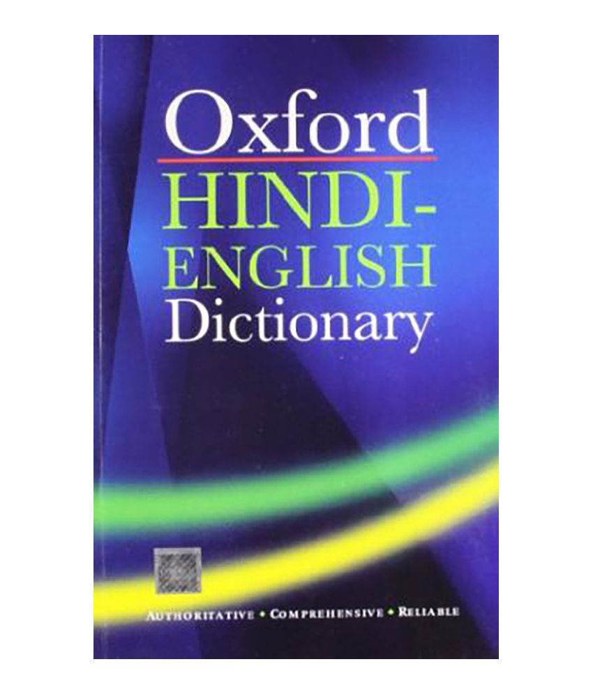 the oxford english dictionary defines diversity as the condition or quality of being diverse differe By definition diversity is the condition of being different the term ' diversity ' encompasses a broad scope there are many realms to diversity such as economic, cultural, and gender.