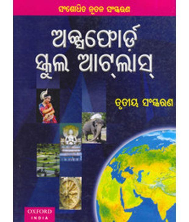 oxford school atlas pdf in hindi