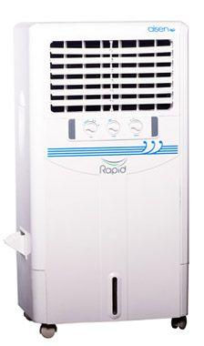 AISEN 45 RAPID Desert Cooler White