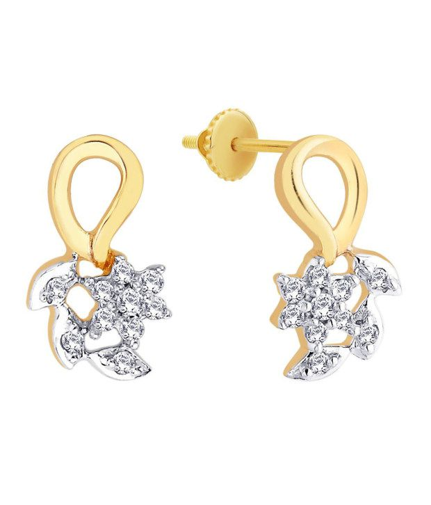 Shuddhi Nakshatra 18kt Gold Diamond Studs