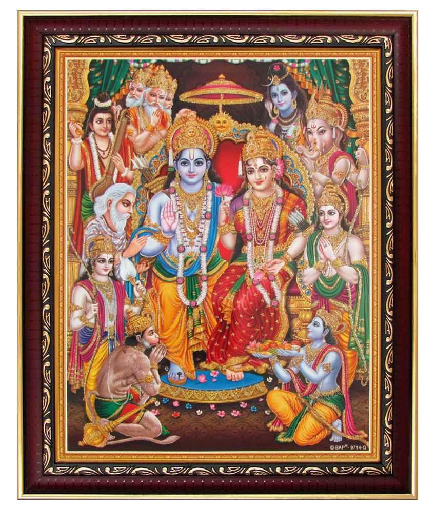 Avercart lord rama shree ram darbar poster 9x11 inch framed buy avercart lord rama shree ram darbar poster 9x11 inch framed freerunsca Choice Image