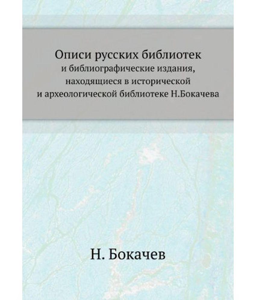 online bibliotek