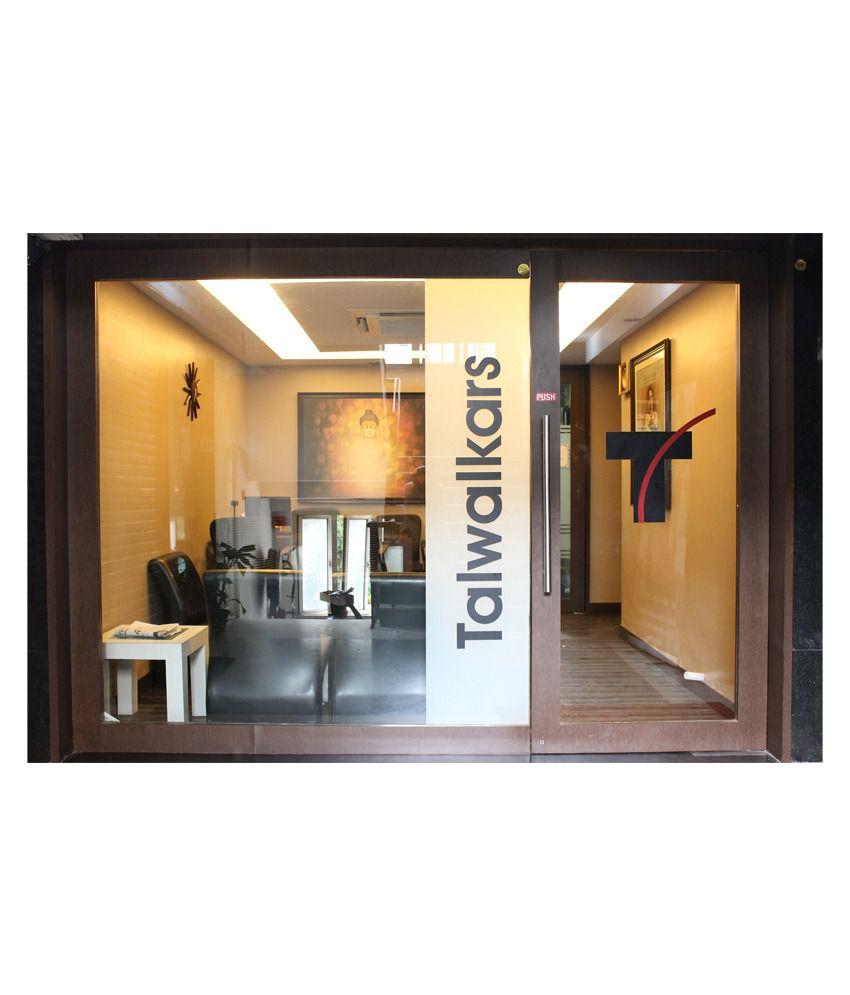Online Interior Design Course In Gwalior