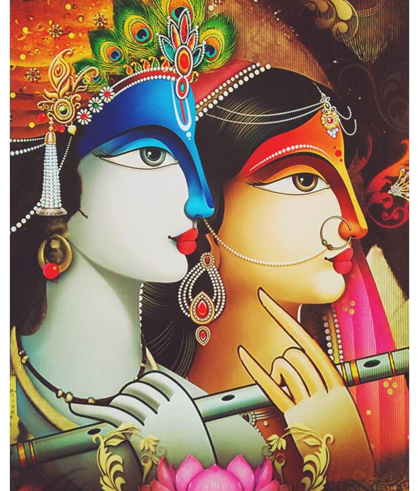 Wall1ders <b>Radha Krishna</b> Poster: Buy Wall1ders <b>Radha Krishna</b> Poster at Best ... - Wall1ders-Radha-Krishna-Poster-SDL120478536-1-cd9d6