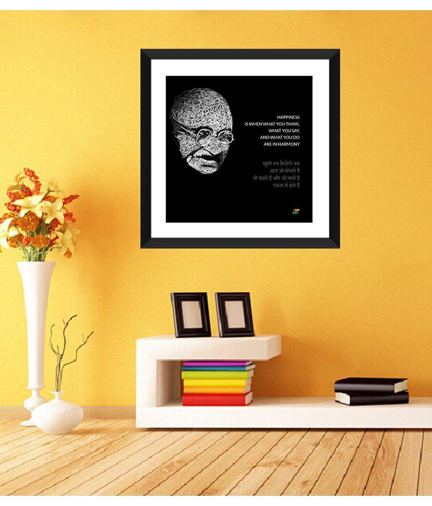 Tallenge Mahatma Gandhi Motivational Quotes In Hindi Happiness Framed Art Print