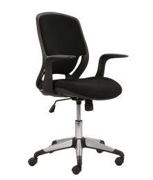 Parin Cushion Back Office Chair