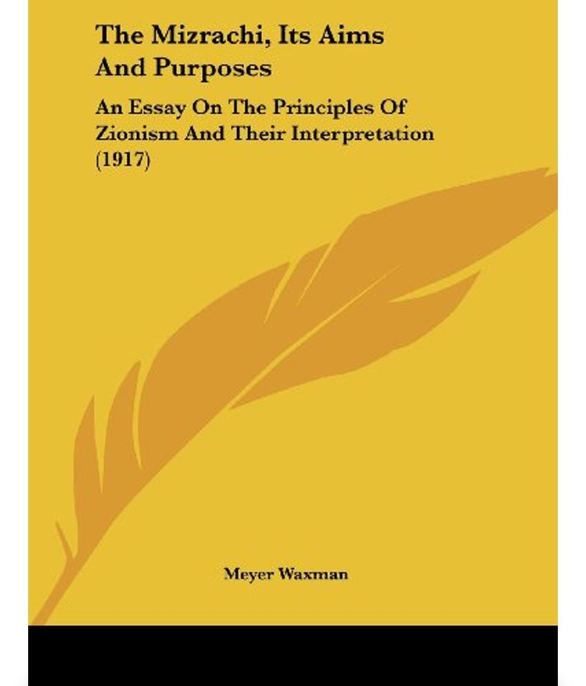 essays on war poems