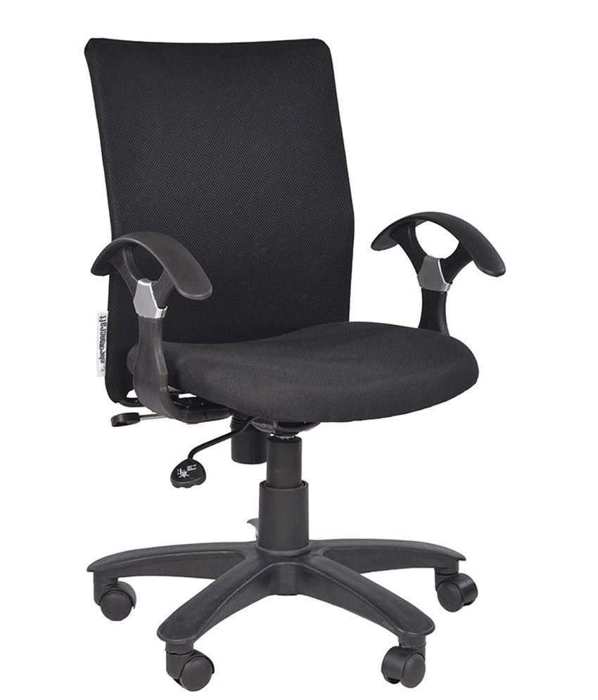 Chromecraft Geneva Computer Office Chair