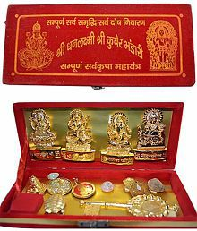 Puja Accessories: Buy Puja Accessories Items Online at Best