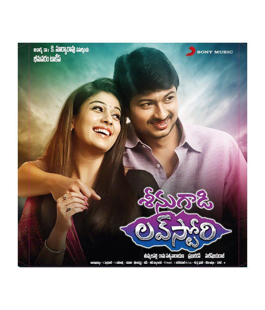 Top love songs download telugu | Latest Telugu Songs 2018