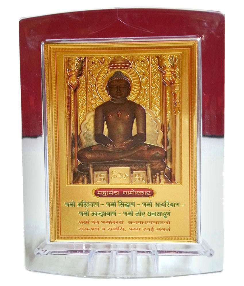 Gold Art 4 U Namokar Mahamantra Painting